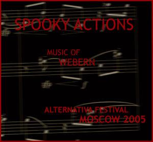 """""""Spooky"""
